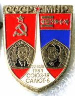 Interkosmos USSR-Mongolia Soyuz-39 Space Flight Dzhanibekov / Gürragchaa 1981 - Space