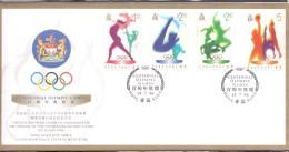 Azie - Hong Kong - 1996 - ** FDC - Olympische Spelen 1996 **  -  2 Stuks - 1997-... Région Administrative Chinoise