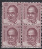 INDIA, 2015, 2016, Definitive, Definitives, J P Narayan, Makers Of India,  Block Of 4, MNH, (**) - India