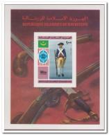 Mauritanië 1976 Imperf., Postfris MNH, Military - Mauritanië (1960-...)