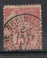 COLONIE GENERALE N°58  Oblitération De Saint-Pierre, Martinique  TB