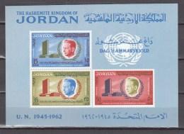 Jordan 1962,3V In Block,Dag Hammerskjöld,MNH/Postfris(L2662) - Dag Hammarskjöld