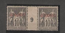 Alexandrie _( Egypte) Millésimes_ 10c Sage-  Surchargé  N°6 (1899 )