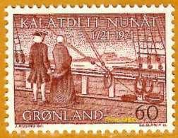 Groênland **LUXE 1971 P 65 - Groenland