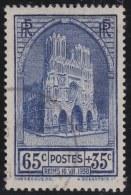 France    .  Yvert    399          .          O       .              Oblitéré - Used Stamps