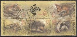 Sowjetunion 5935/39 Sechserblock O - 1923-1991 USSR