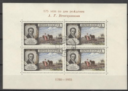 Sowjetunion Block 14 O - 1923-1991 USSR