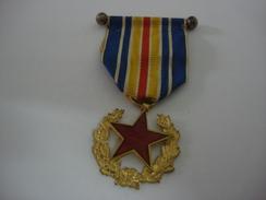 Décoration Inconnue De Ma Part - 1914-18