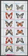 FEUILLET NEUF DE SOMALILAND - PAPILLONS - EMISSION LOCALE - Schmetterlinge