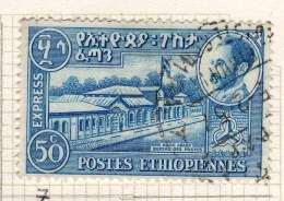 COLLECTION ITALIE ETHIOPIE - Ethiopië