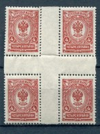 IMPERIAL RUSSIA YR 1909-12,SC 76,MI 66 IA,MNH **,BLOCK 4,CROSS GUTTER,SOME PERFORATION SEPARATION - Nuovi
