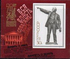 Russia 5596 Lenin Souvenir Sheet MNH