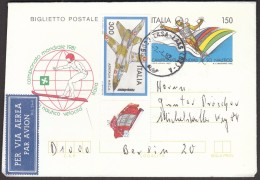 Italy Lasa-Laas 1982 / World Championship In Water Skiing