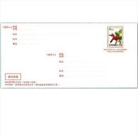 Taiwan 2014 Pre-stamp Domestic Registered Cover Berry Plant Coffee Fruit Postal Stationary - 1945-... República De China