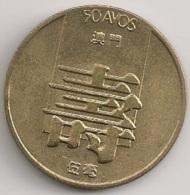 Moeda Macau/Portugal - Coin Macao 50 Avos 1982 - MBC - Macao