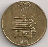 Moeda Macau/Portugal - Coin Macao 50 Avos 1982 - MBC