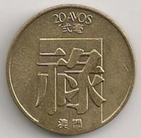 Moeda Macau/Portugal - Coin Macao 20 Avos 1982 - MBC
