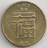 Moeda Macau/Portugal - Coin Macao 10 Avos 1982 - MBC