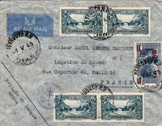 Très Belle Enveloppe Par Avion Oblitéré De Beyrouth Avec Yvert N° 170 2x2 Et 163 Visa FFL Mais Non Censurée - Liban