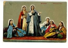 18318   -   Minegrèlki   -   Types De Caucase - Rusland