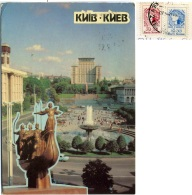 UKRAINE  UCRAINA  KIEV  Place Kalinine And  Monuments In Honor Of The City's Founding   Nice Stamps - Ucraina