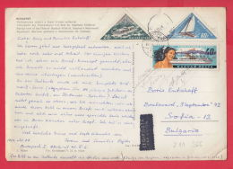 211366 / 1964 - 40+60+20 F. - SHIP , SPORT Sailing , Voile , Segeln , BUDAPEST - St. STEPHEN'S MONUMENT - Cartas