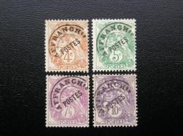 Préo  40-41-42-43  Type Blanc  Sans Gomme - 1893-1947
