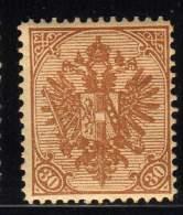 Ancienne Collection BOSNIE HERZEGOVINE N° 18   COTE 200 € - Bosnien-Herzegowina