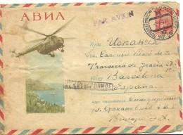 STATIONERY 1961 - 1923-1991 URSS