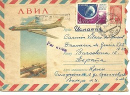 LETTER  1962 - Lettres & Documents