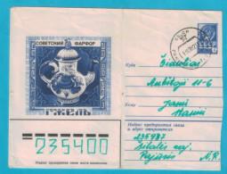 Lithuania Occupation Period  City Pajuris 1978 - Lituania