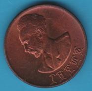ETHIOPIA 1 Santeem 1936 (1944) KM# 32   Hailé Selassié I - Ethiopie