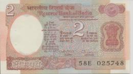INDIA P.  79m 2 R 1995 UNC - India