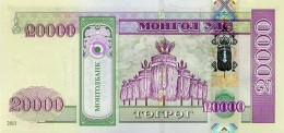 MONGOLIA P. 71 20000 T 2013 UNC - Mongolia