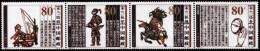 (061 FO) PR China / Chine  2000 / Legend Of Mulan Strip   Mnh / **   Michel 3139-42 - 1949 - ... Repubblica Popolare