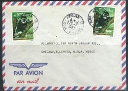 Ivory Coast  1983  Sc#671   100f Monkey X 2 On Cover - Ivory Coast (1960-...)