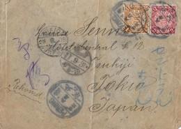 PEKING - TOKIO → Einschreibebrief Von Peking Nach Tokio 1908 ►Buntfrankatur◄ - Covers & Documents