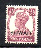 T720 - KUWAIT 1939 , Gibbons N. 36  ***  MNH - Kuwait