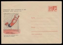 6969 RUSSIA 1970 ENTIER COVER Mint FOOTBALL SOCCER YOUTH TOURNAMENT Fussball CHILD CHILDREN ENFANT ENFANTS USSR 178 - Storia Postale