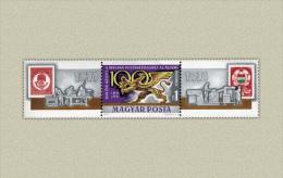 Hungary 1971. Stamp Centenary In Hungary 1871-1971 Segmental Stamp MNH (**) Michel: 2692 / 0.70 EUR - Hungary