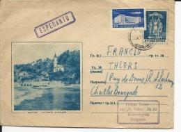 BULGARIE - 1957 - ESPERANTO - ENVELOPPE ENTIER ILLUSTREE De KOLAROVGRAD Pour THIERS - Sobres