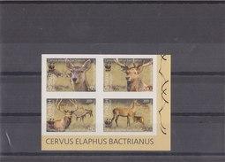 TAJIKISTAN 2009 WWF Imperforated MNH With Deer. - W.W.F.