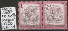 """23.10.1974 - FM/DM """"Schönes Österreich - S 1,50 Purpurrot"""" - 2 X O Gestempelt  - Siehe Scan (1584o X2 01-02) - 1971-80 Usados"""