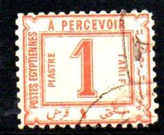 T738 - EGITTO 1884 , Servizio 1 Piastra Usato . Dentellato 11 - Servizio