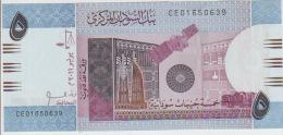 Sudan 5 Pound 2011 Pick NEW UNC - Sudan