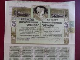 SOCIETE ATHENIENNE D´AUTOMOBILES ATHENA  COUPURE DE 25 ACTIONS 1924 TOP DECO - Automobile