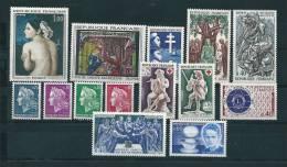 France Timbres De 1967 Neufs ** N°1530 A 1541 - France