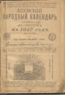 Ukraine Kyiv 1917 Russian Empire Calendar WWI Bohdan Khmelnytsky Mail Calendario Kalender - Calendars
