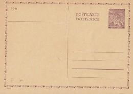 Böhmen & Mähren Ganzsache Minr.P7 Postfrisch - Besetzungen 1938-45