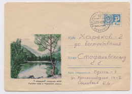 Stationery Used 1969 Mail Cover USSR RUSSIA Nature Blue Lake Caucasus - 1960-69